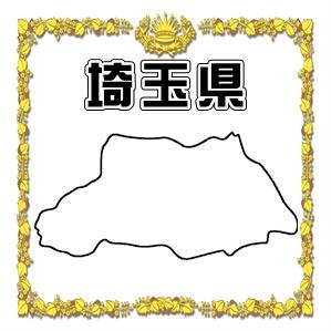 埼玉県内のだるま市について