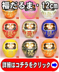 外国人が喜ぶ日本のお土産